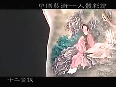 China Edition Body Art - Timeless Art of Color
