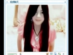 Asian Webcam 01