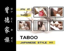 Taboo 3 Japanese Style Xlx