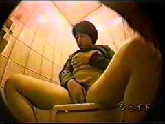 Japanese Toilet Masturbating Hidden Cam 4